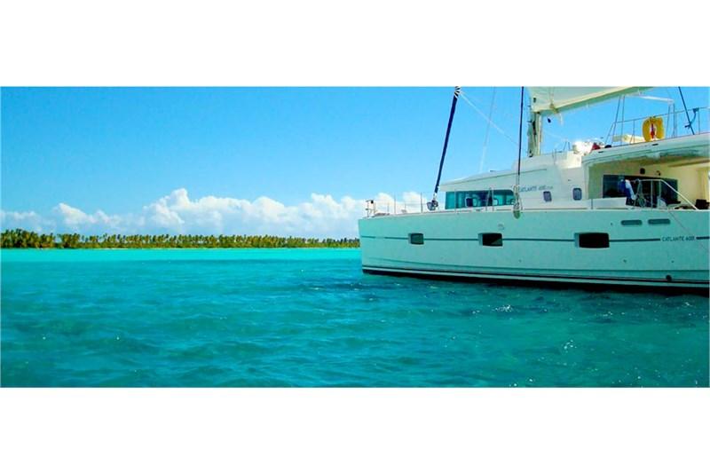 Аренда яхты Catlante 600 (6Cab)  /2012